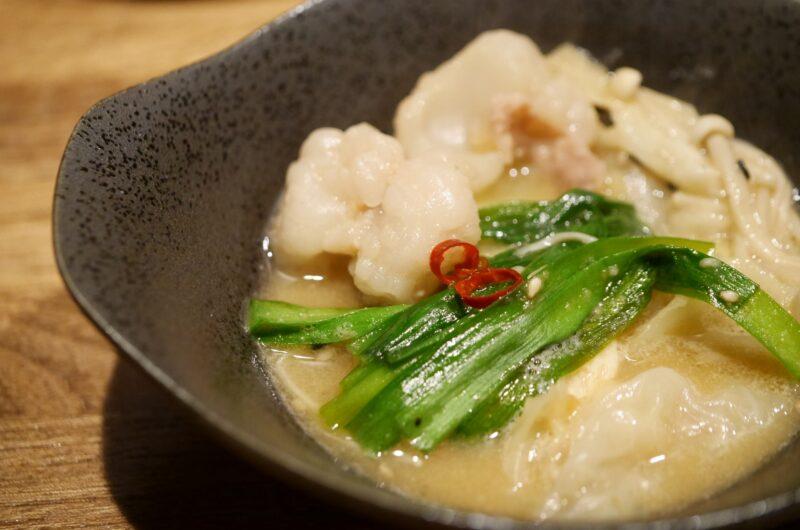 【ホンマでっか】リュウジのサッポロ一番鍋のレシピ【1月20日】