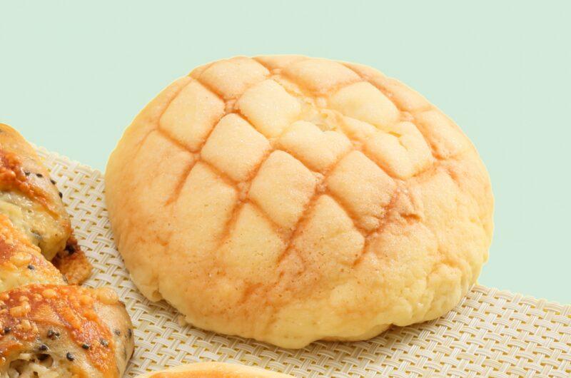 【プロの家は凄いはず】ピザ生地メロンパンのレシピ【1月20日】