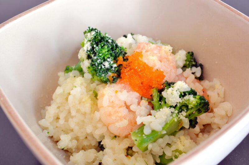 【ホンマでっか】ブロッコリー炊き込みご飯のレシピ【1月20日】