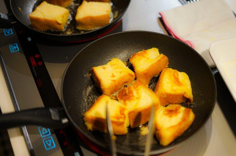 【Nスタ】フレンチトーストのレシピ はらぺこグリズリー【1月21日】