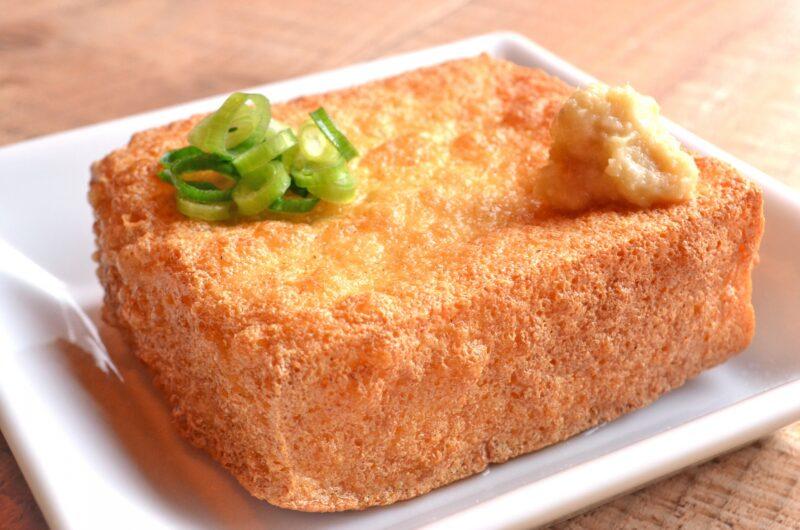 【男子ごはん】揚げ焼き豆腐の辛味大根のせのレシピ【1月24日】