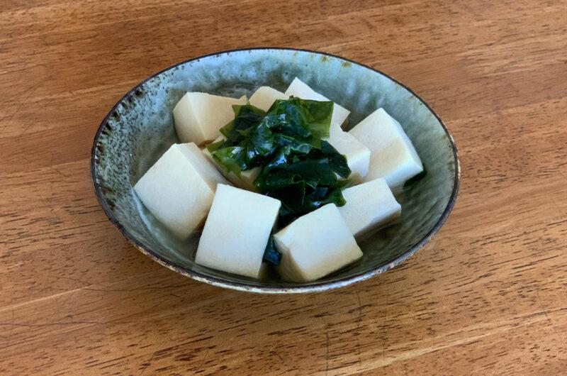 【あさイチ】わかめ豆腐のレシピ【1月18日】