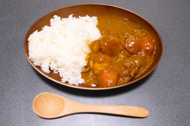 【ヒルナンデス】ブリレモンカレーのレシピ|印度カリー子|グレイビー【1月28日】
