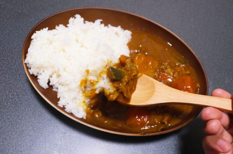 【ヒルナンデス】お肉ゴロゴロカレーのレシピ|コストコ【1月25日】