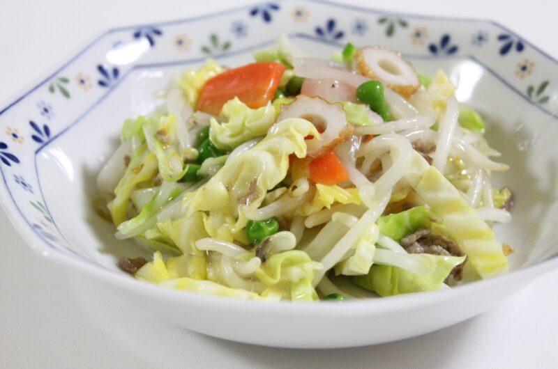 【きょうの料理】キャベツとちくわの味噌炒めのレシピ【1月18日】