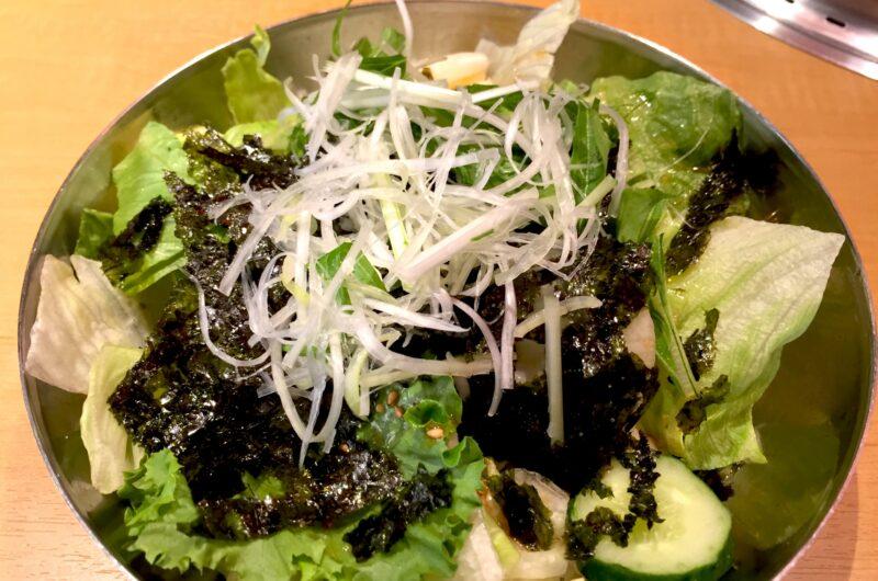 【青空レストラン】春菊のチョレギサラダのレシピ【2月20日】