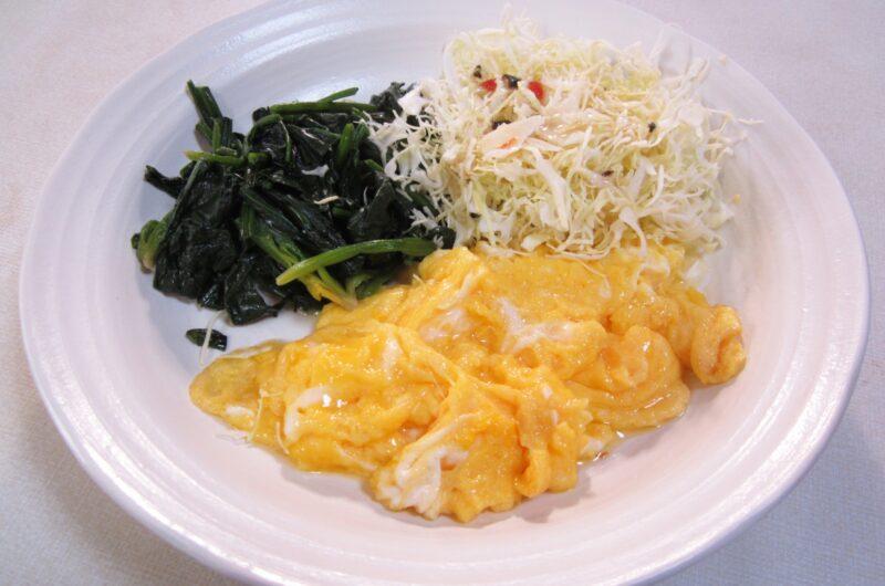【SHOWチャンネル】食べればだし巻き卵のレシピ【2月27日】