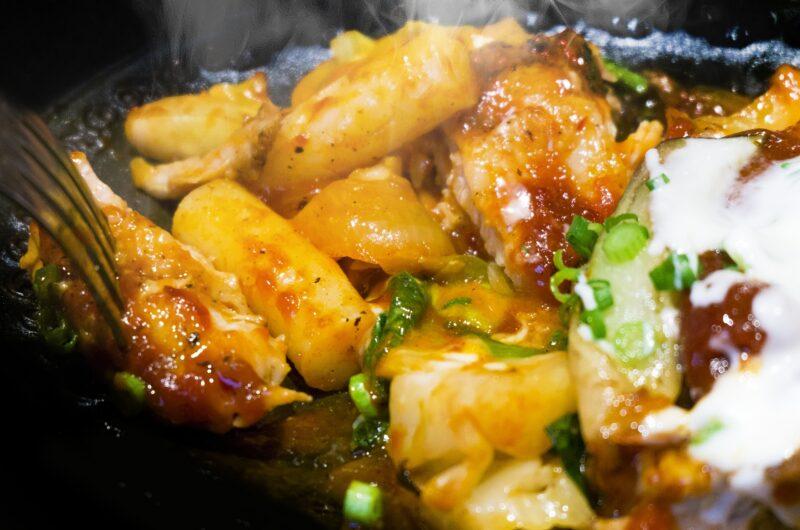 【相葉マナブ】鶏トロチーズタッカルビ風のレシピ|鶏トロジューシー焼き【2月14日】