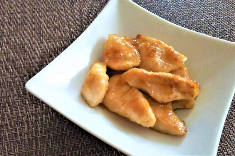 【あさイチ】鶏ささみの梅だれ蒸しのレシピ【2月24日】