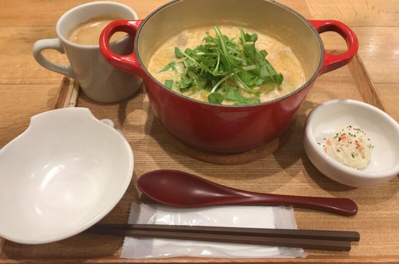【ZIP】サバ缶豆乳うどんのレシピ|夜食|神宮寺勇太【2月8日】
