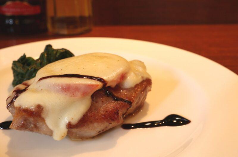 【男子ごはん】豚肉とベーコンのモッツァレラチーズロール れんこんピューレのレシピ【2月7日】