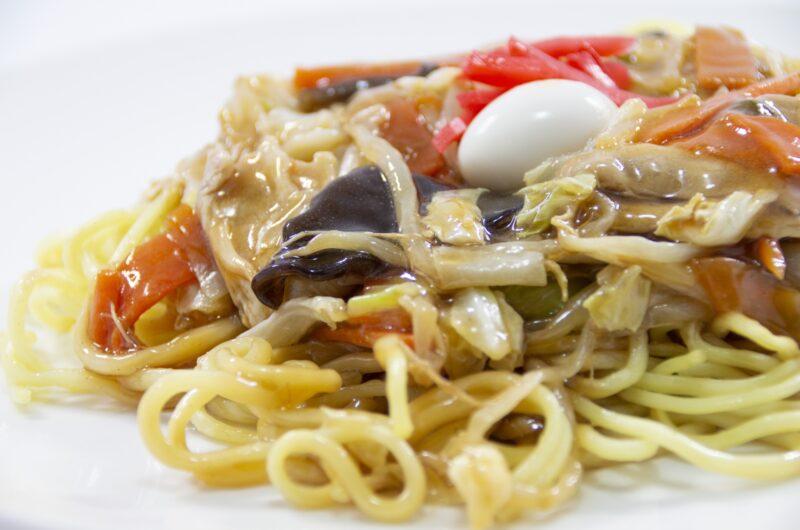 【ヒルナンデス】あんかけ焼きそばのレシピ|加藤ナナ|サイコロレストラン【2月25日】