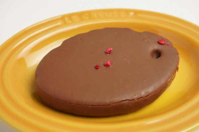 【あさイチ】チョコラス麩(お麩でチョコラスク)のレシピ【2月2日】