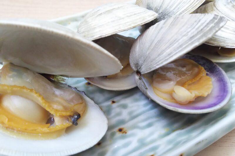 【あさイチ】ホンビノス貝の酒蒸しのレシピ【2月16日】