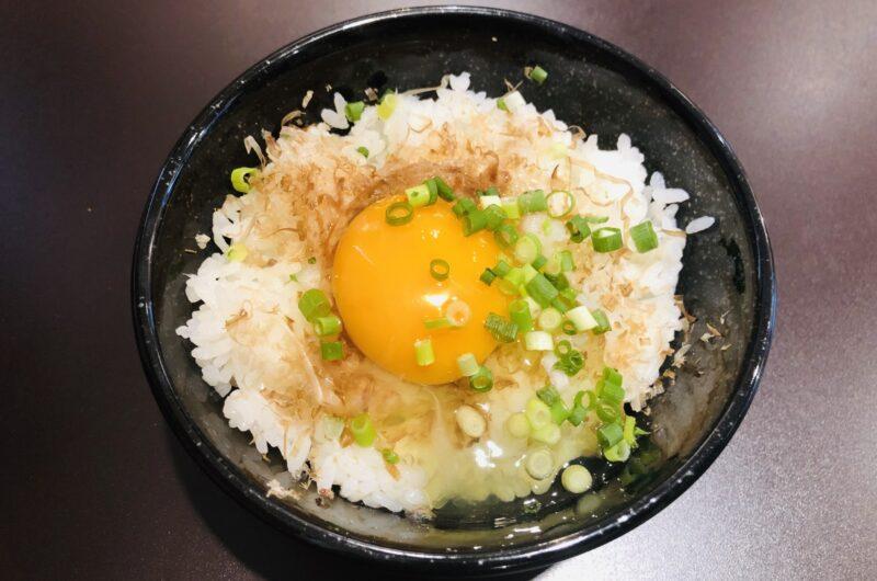 【スッキリ】韓国風たまごかけご飯のレシピ【2月3日】