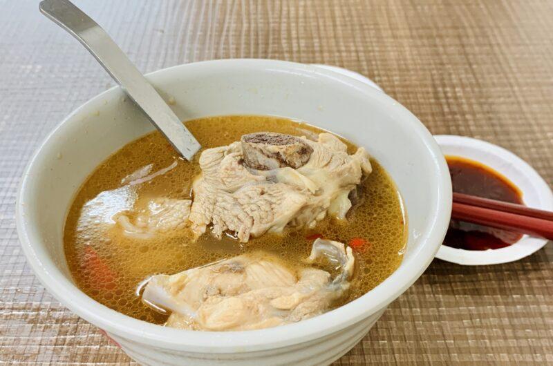 【世界ふしぎ発見】麻油鶏(マーヨージー)のレシピ|台湾【2月13日】