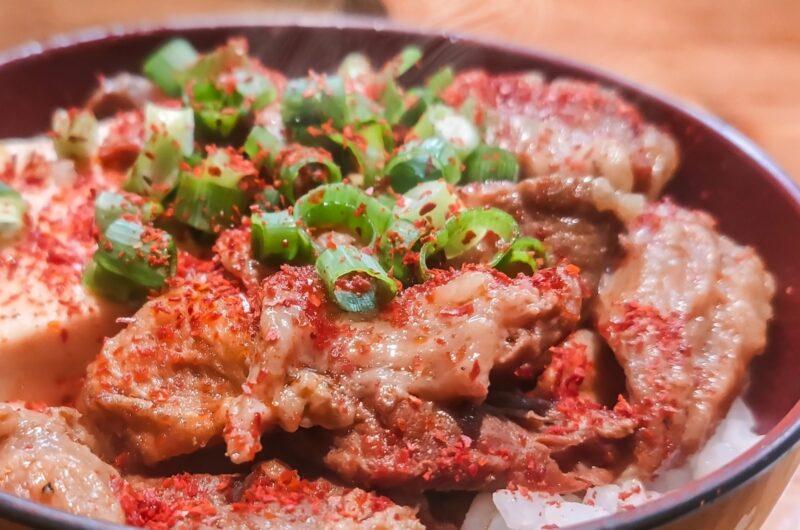 【きょうの料理】牛すじ甘辛煮込みのレシピ【2月16日】
