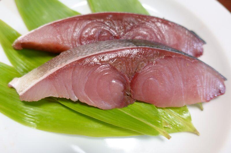 【きょうの料理】ぶりの吸い酢蒸しのレシピ【2月9日】