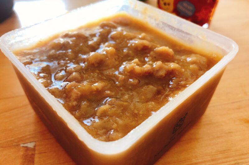 【きょうの料理】肉味噌のレシピ|栗原はるみ【2月10日】