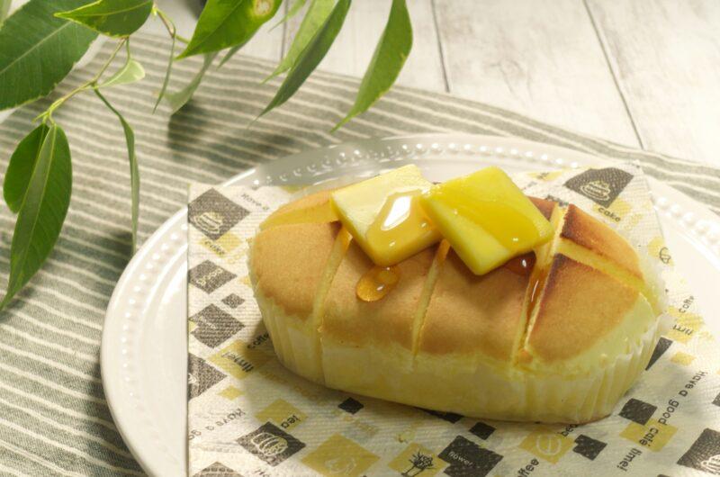 【ザワつく金曜日】ハニーバターチーズケーキのレシピ【2月12日】