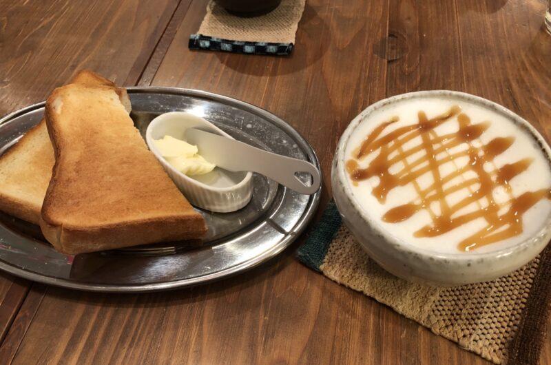 【相葉マナブ】練りくるみトーストのレシピ|T-1グランプリ【2月21日】