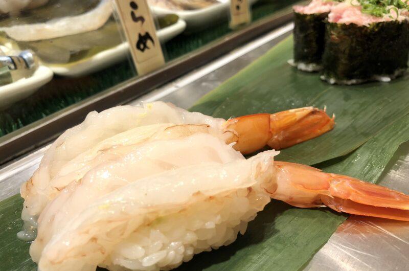 【ガッテン】開きエビの刺身のレシピ【2月24日】