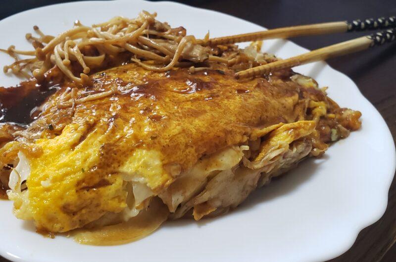 【魔法のレストラン】うまい棒でめんたいチーズオムレツのレシピ|竹内啓二|マホレス【2月3日】