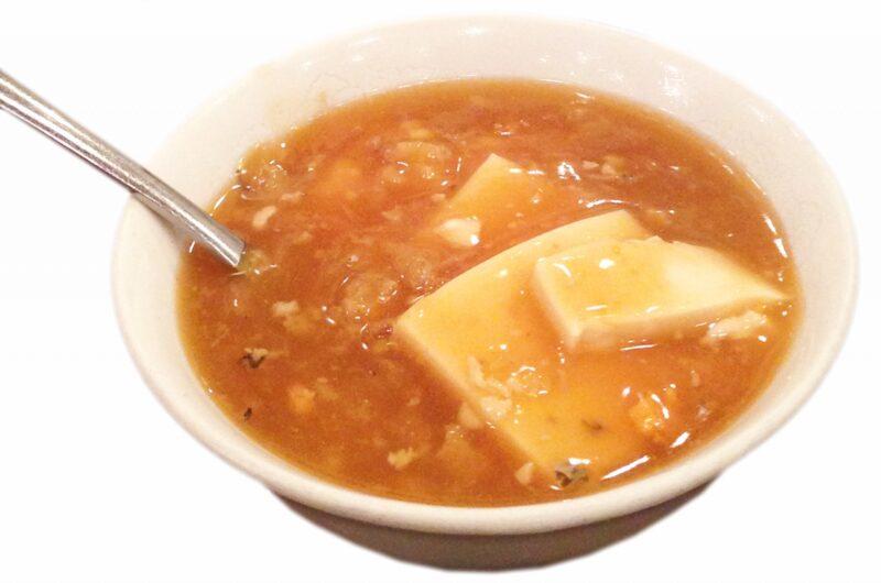 【男子ごはん】豚のひき肉と豆腐の高菜スープのレシピ【2月14日】