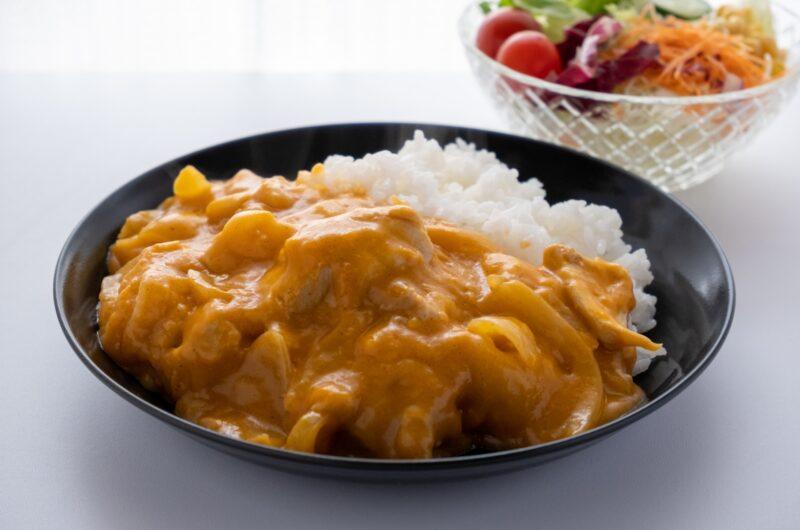 【ヒルナンデス】鶏肉と大根の白味噌カレーのレシピ 印度カリー子 グレイビー【2月18日】