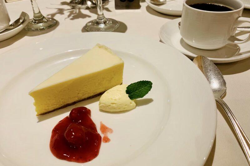 【ヒルナンデス】ミスターチーズケーキ(Mr.CHEESECAKE)のレシピ【2月5日】