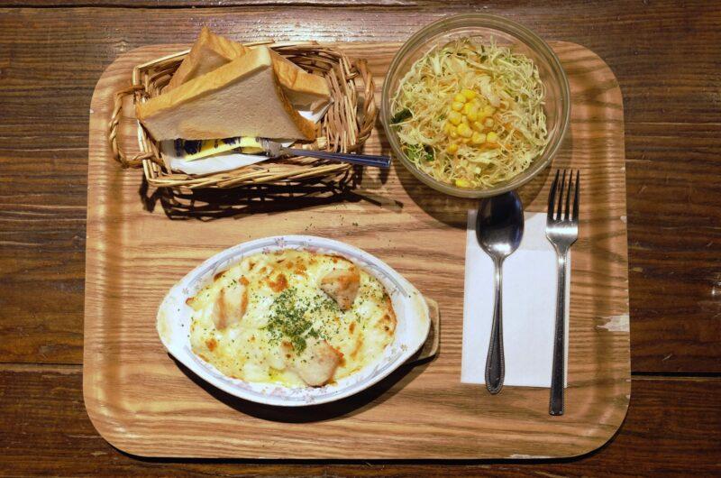【おは土】高野豆腐のミートグラタンのレシピ|おはよう朝日です・おは朝【2月13日】