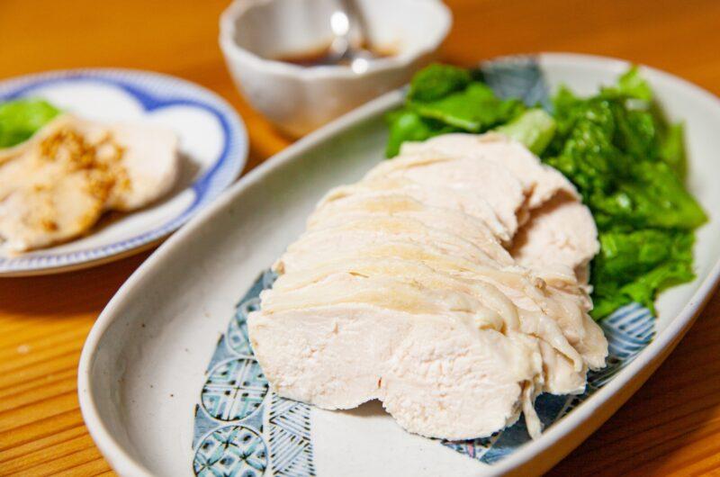 【ヒルナンデス】プリプリ柔らか蒸し鶏のレシピ|コストコ|梅沢富美男【2月22日】