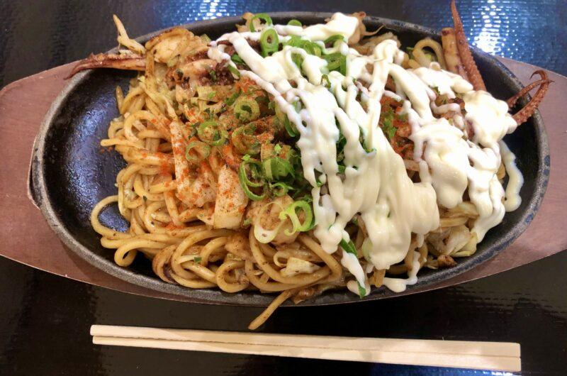 【家事ヤロウ】カレーしょうゆ焼きそばのレシピ|和田明日香【2月17日】
