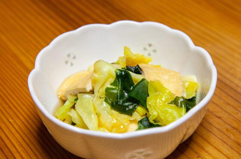 【きょうの料理】キャベツと油揚げのサッと煮のレシピ【2月17日】