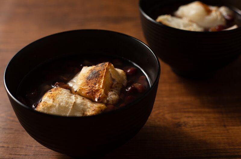 【きょうの料理】黒ごまのおしるこのレシピ 栗原はるみ【2月10日】