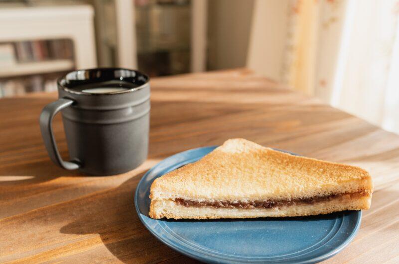 【家事ヤロウ】追いバターあんバタートーストのレシピ|パン祭り【2月17日】