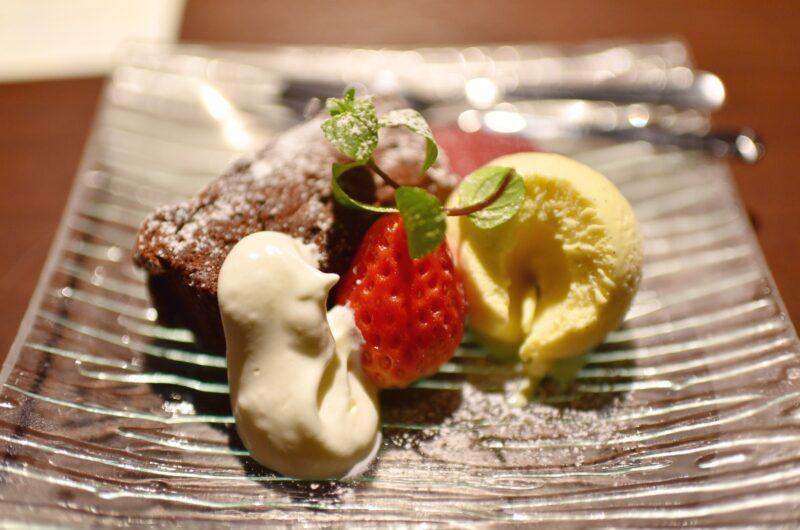 【あさイチ】豆乳チョコアイ麩(お麩アイス)のレシピ【2月2日】