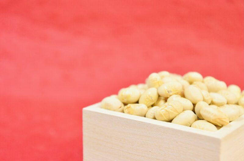 【ZIP】節分豆でイタリアンおつ豆のレシピ|浜内千波【2月2日】