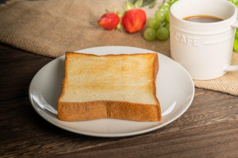 【相葉マナブ】奈良漬けトーストのレシピ|T-1グランプリ【2月21日】
