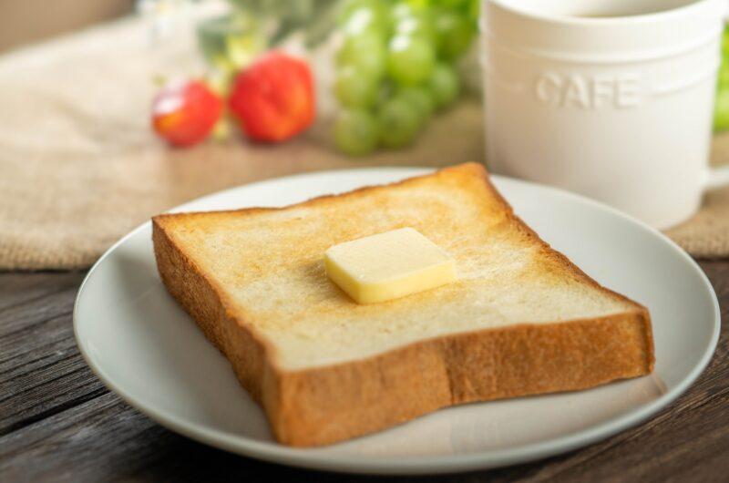 【相葉マナブ】みそたまトーストのレシピ|T-1グランプリ【2月21日】