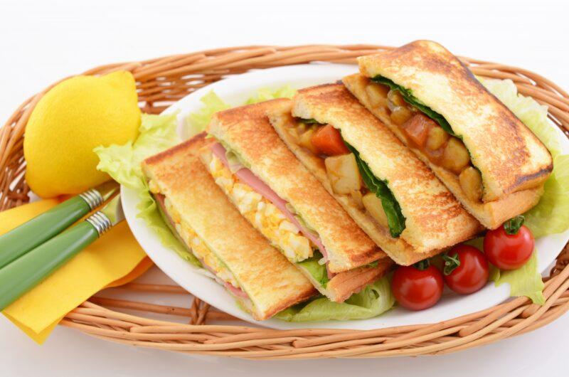 【相葉マナブ】チキンチキンごぼうトーストのレシピ T-1グランプリ【2月21日】
