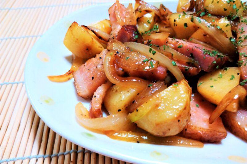 【きょうの料理】たらとじゃがいものポルトガル風炒めのレシピ【2月8日】