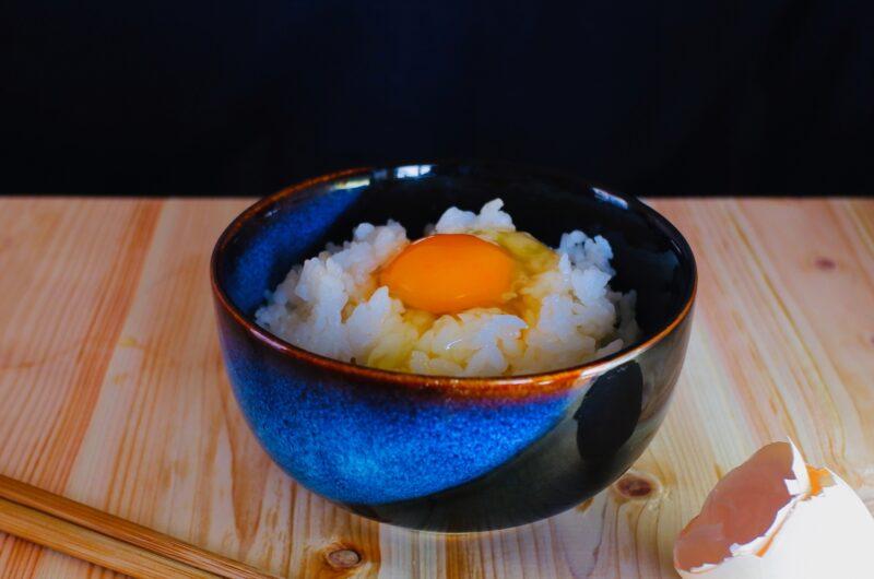 【ZIP】韓国風卵かけご飯のレシピ【2月25日】