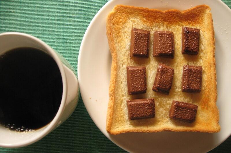 【相葉マナブ】もちチョコトーストのレシピ|T-1グランプリ【2月21日】