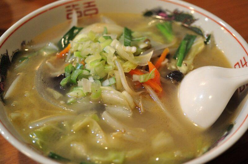 【ノンストップ】菜の花味噌タンメンのレシピ 坂本昌行 エッセ【2月5日】