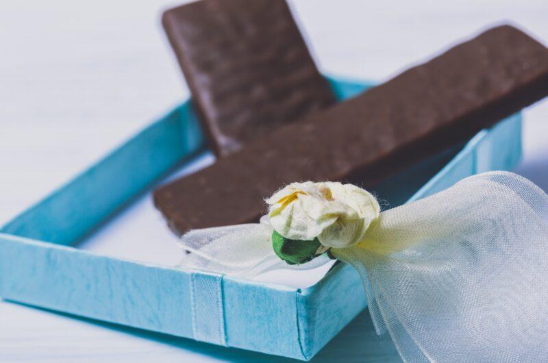 【ZIP】青いチョコクッキーのレシピ【2月12日】