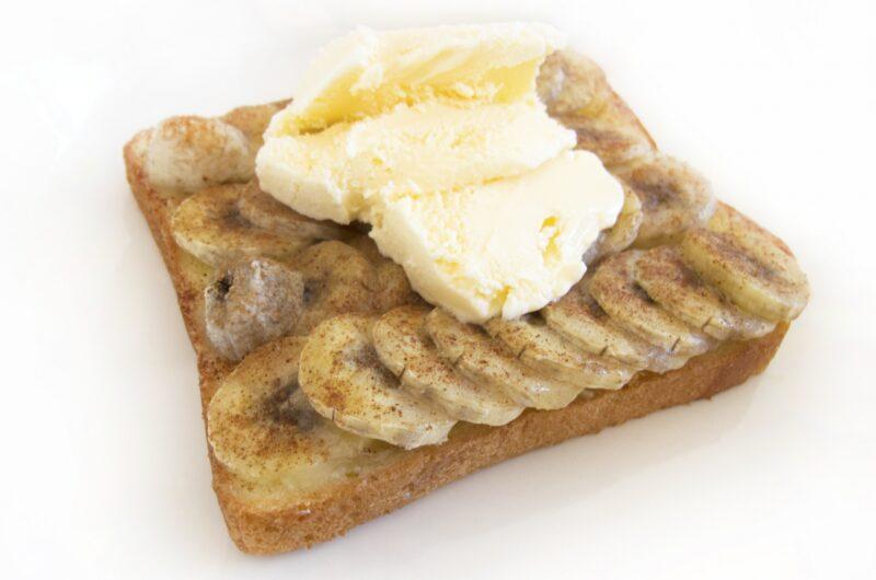 【世界一受けたい授業】バナナサークルのシナモントーストのレシピ【2月13日】