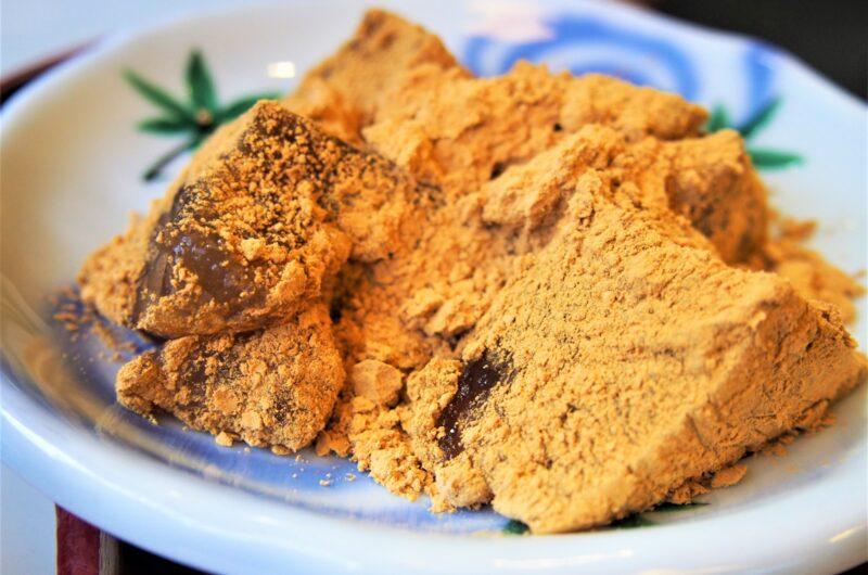 【土曜はナニする】豆腐でわらび餅のレシピ|ゆう you【2月6日】