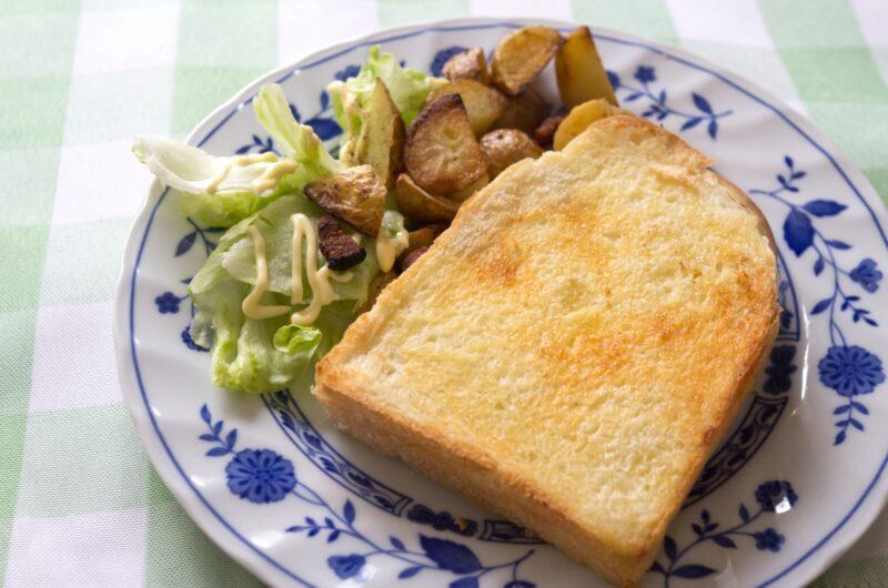 【世界一受けたい授業】ジャガクミンのチーズトーストのレシピ【2月13日】