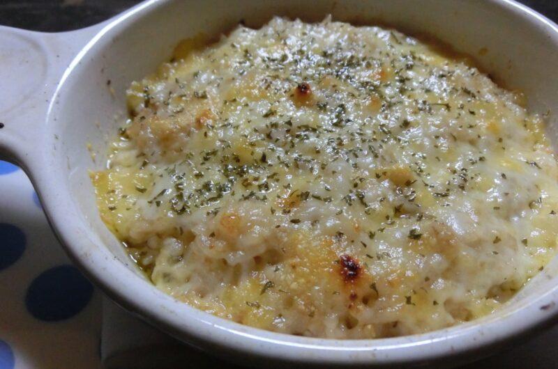 【あさイチ】クリームチーズリゾットのレシピ 冷凍コンテナごはん【3月31日】